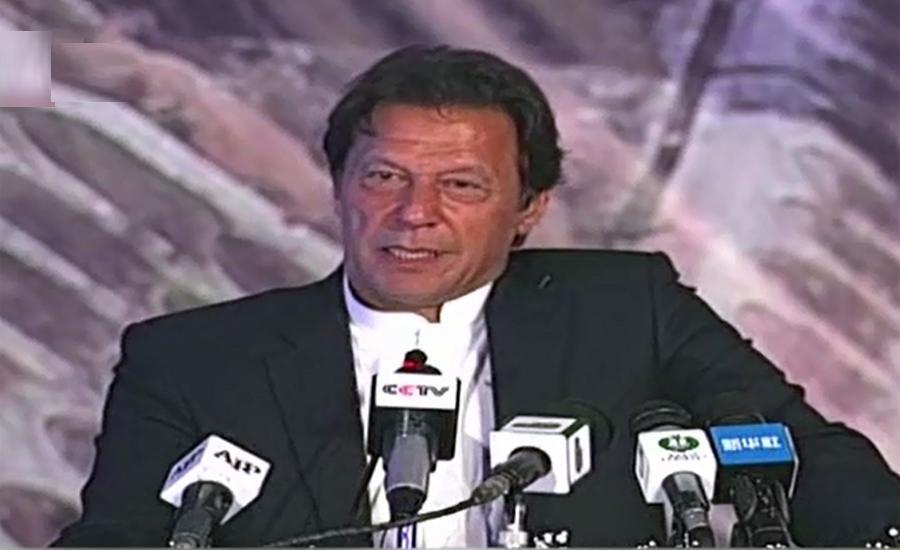 PM Imran Khan, inaugurates, Motorway, Havelian-Mansehra, section