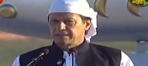 PM Imran Khan, Kashmir, issue, land, human rights