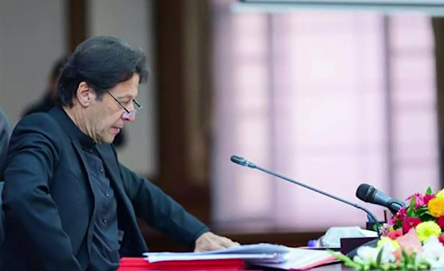 federal cabinet reshuffled reshuffling sources PM Imran Khan
