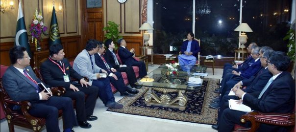 PM Imran Khan, invites, Chinese, companies, invest, diverse sectors