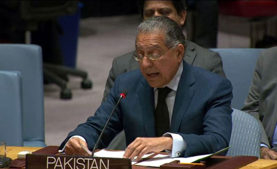 Pakistan supports Afghan's vital pursuit of peace, stability: Munir