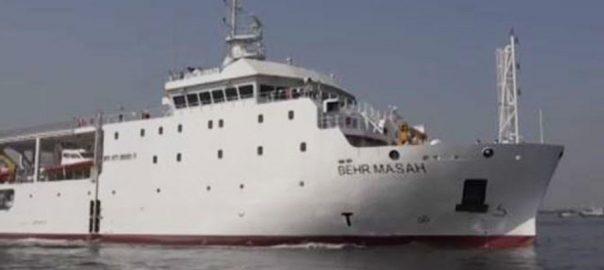 Behr Massah Pakistan navy commissions survey China Naval Chief