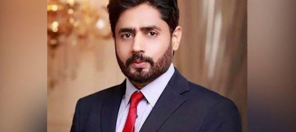 PRCS chairman Abrarul Haq IHC PRCS Islamabad high court Abrarul Haq's appointment