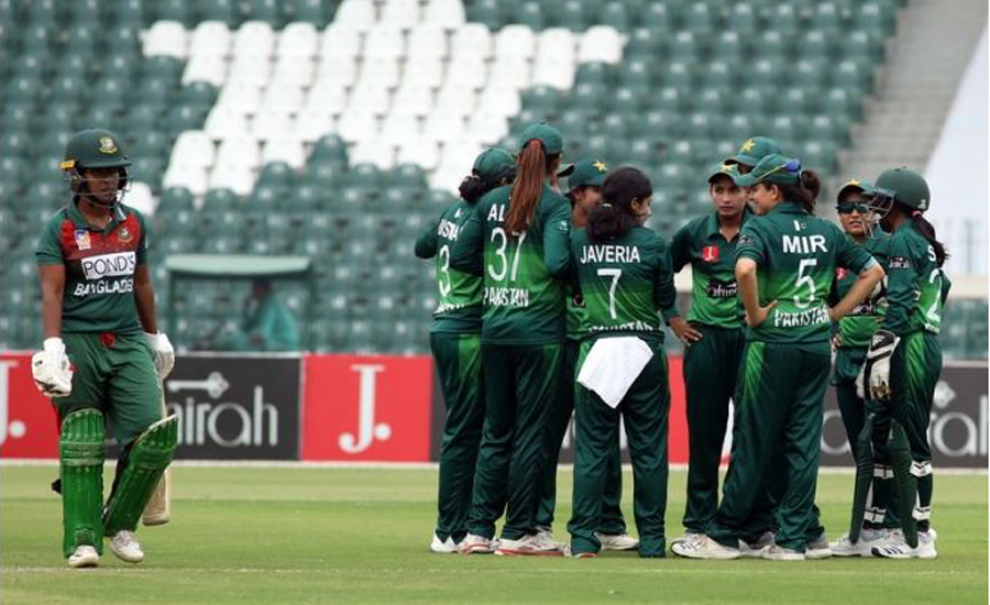 Pakistan women beat Bangladesh by 29 runs in ODI series