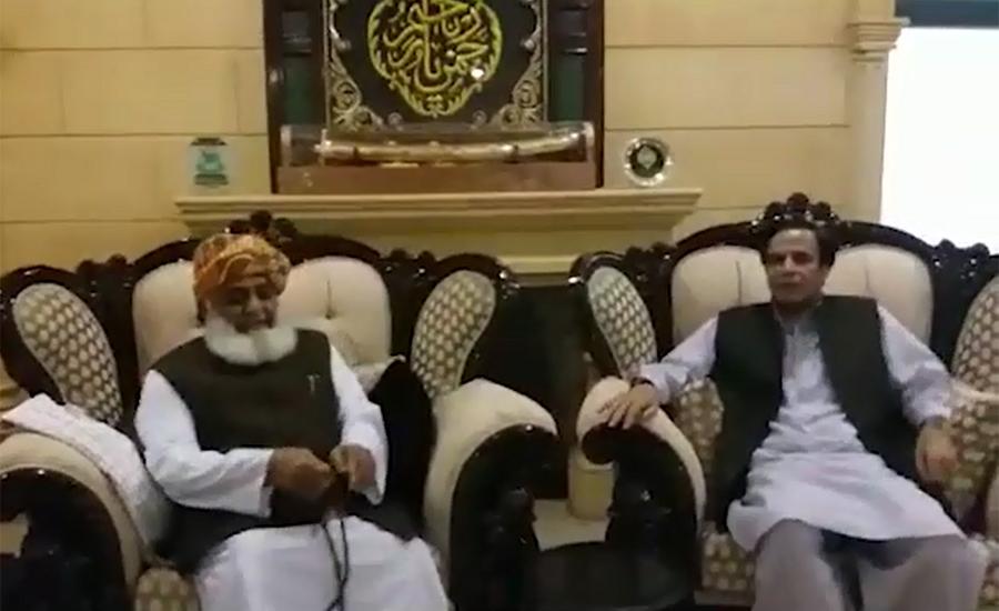 Ch Pervaiz Elahi says efforts will continue till resolution of Azadi March issue