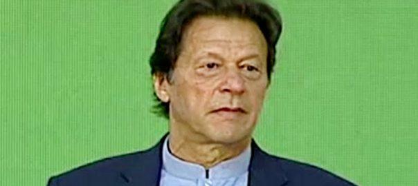 Local bodies Pm Imran khan Prime mInister Imran Khan Clean and Green pakistan Index