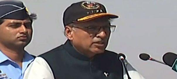 PAF President Dr Arif Alvi arif alvi aerial frontiers