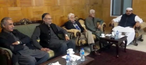 Opp, Rahbar Committee, discusses, Plan B, Azadi March
