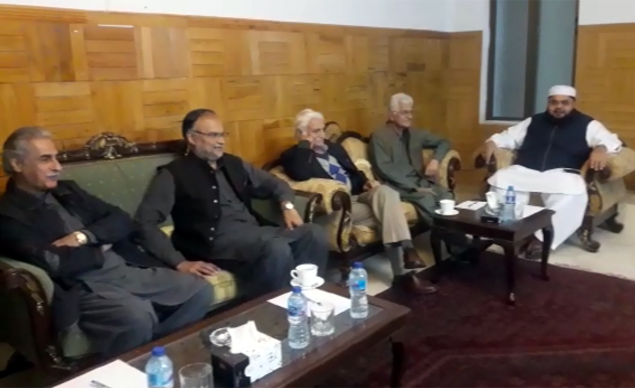 Opp, Rahbar Committee, discusses, Plan B, Azadi March