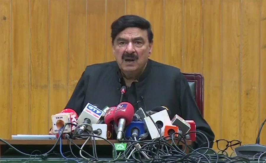 Sheikh Rasheed, politics, Nawaz Sharif, Asif Zardari, ended