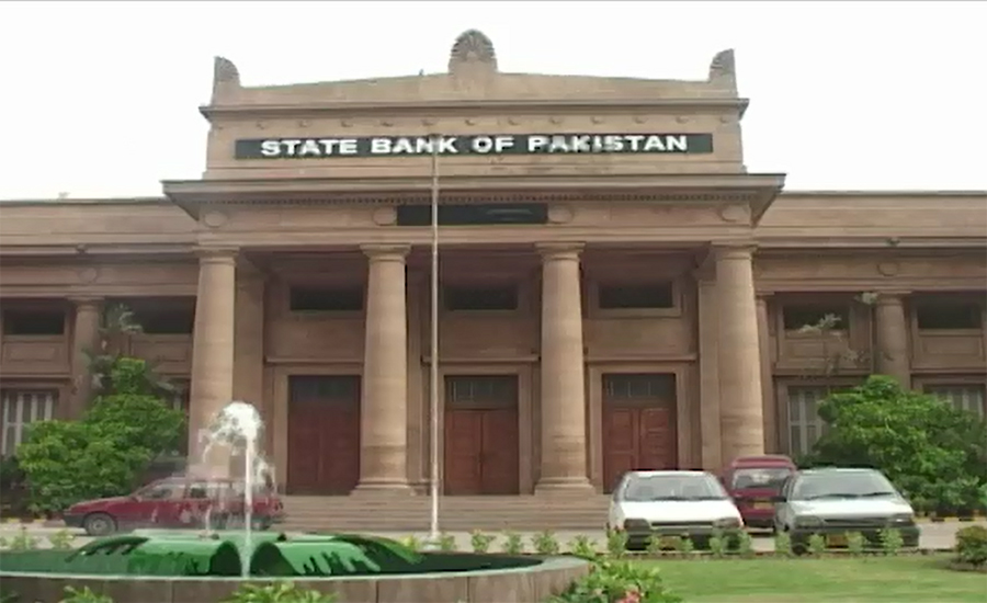 SBP reduces interest rate by 100 basis points to 8 percent