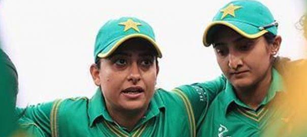 Sana Mir international cricket PCB Pakistani women cricket team skipper