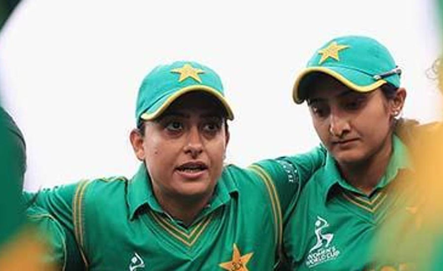 Sana Mir international cricket PCB Pakistani women cricket team skipper