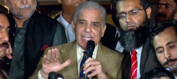 Verdict, removed, hurdle, treatment, Nawaz Sharif, Shehbaz