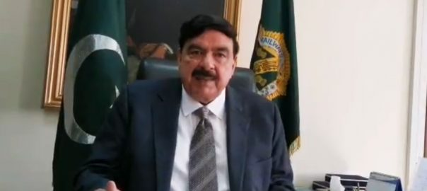 Rasheed sheikh rasheed federal minister railways minister JUI-F JUI-F maulana fazlur rehman Maulana Fazlur rehman