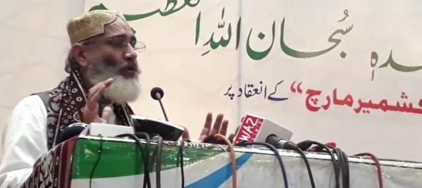 Sirajul Haq, people, deceived, change