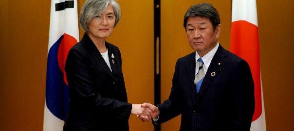 In bid, repair, ties, Japan, South Korea, agree, summit, next month