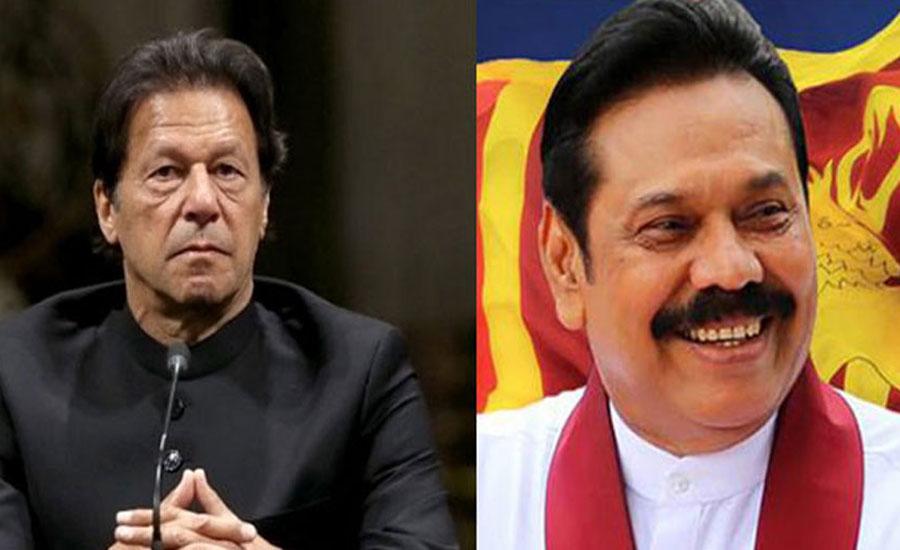 PM Khan PM Imran Khan Sri Lankan PM Sri Lankan PM