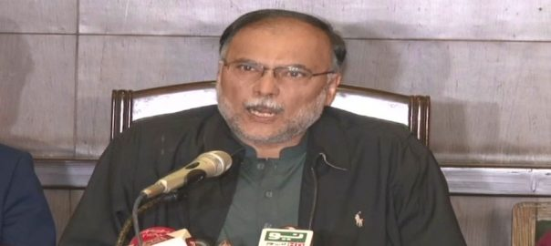 Govt, conceal, institutions, failures, Ahsan Iqbal