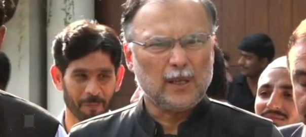 Ahsan Iqbal Azadi March JUI-F Maulana Fazlur Rehman PML-N