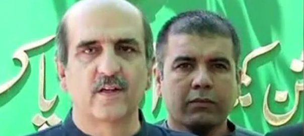 foreign funding Akbar PTI ECP scrutiny committee