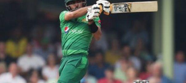 Australia Australian bowlers babar azam pakistan Second T20I