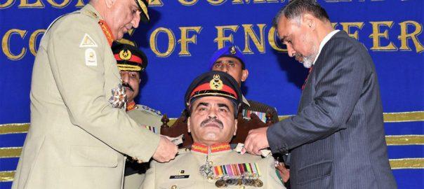 COAS ,installs, LT Gen Moazzam Ejaz ,colonel commandant Corps of Engineers