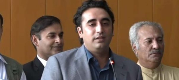 undemocratic Bilawal Bhutto PPP Pakistan Peoples Party non-constituional dictatorship