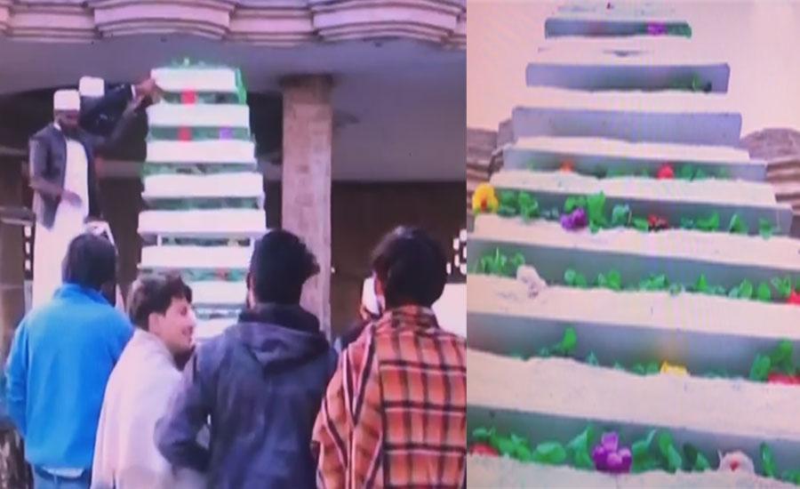 cakes Chiniot Faisalabad 17-tier cake Eid Milad-un-Nabi (SAW) Holy Prophet Hazrat Muhammad (SAWW)