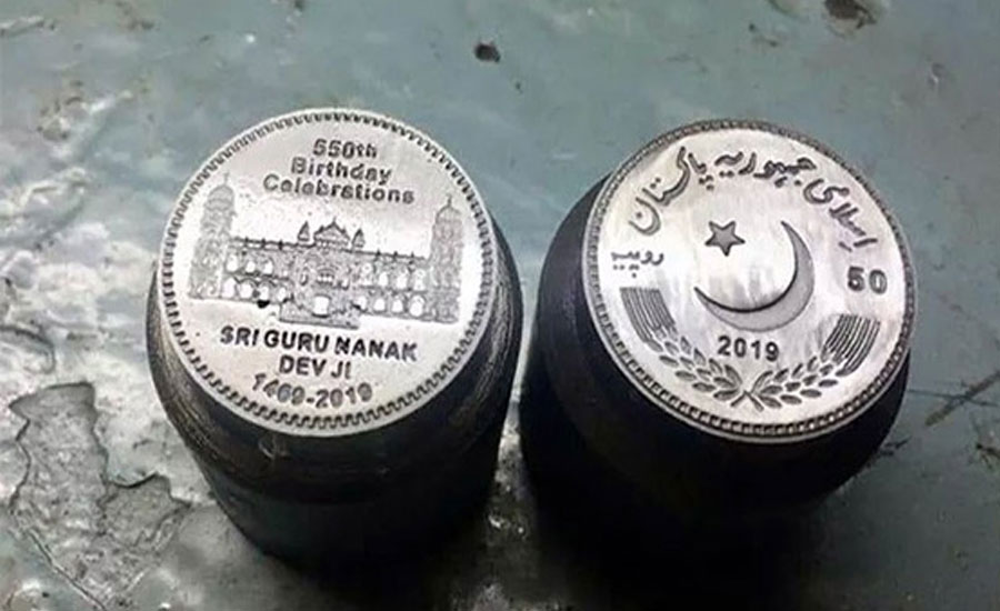 Baba Guru Nanak commemorative coin 550th birth anniversery Coin