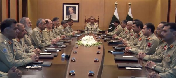 Corps, commanders, resolve, defend, country, full spectrum, threat