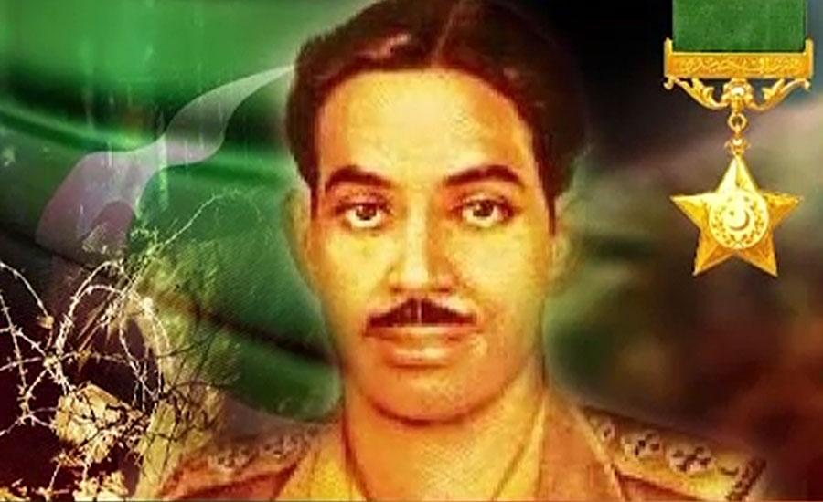 Capt Sarwar Shaheed birth anniversery 109th birth anniversery