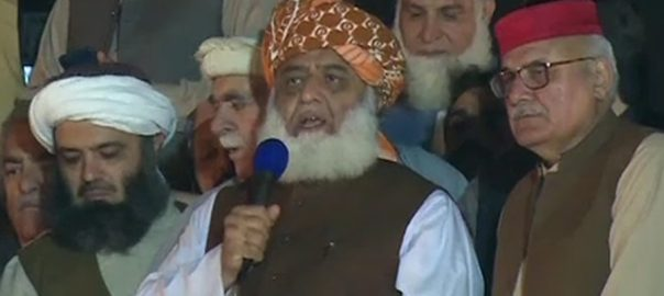 Pakistan, rulers, writ, ended, started, Fazlur Rehman