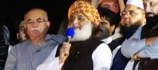 Fazlur Rehman JUI-F maulana fazlur rehman JUI-F chief government PM House PM House vehicles rulers Pm imran khan