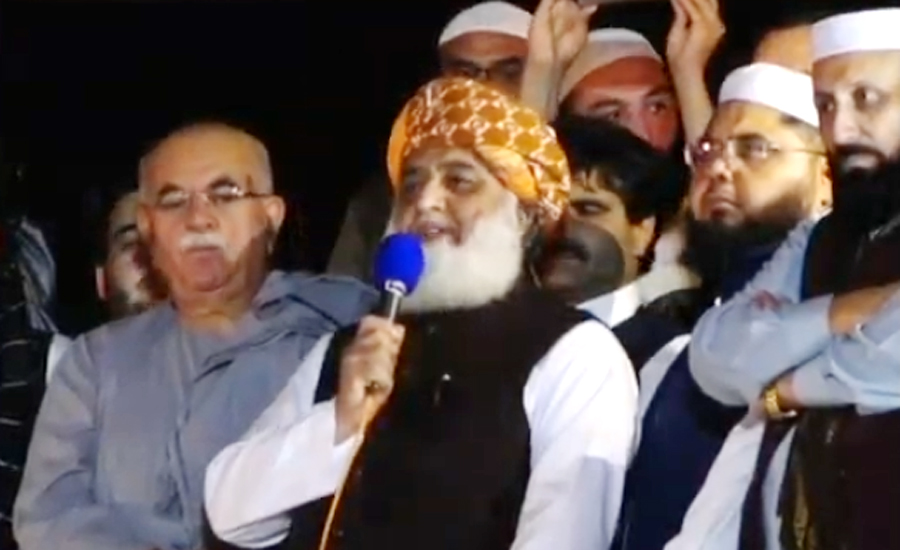 No one can dare stop, if want to move towards PM House: Fazlur Rehman