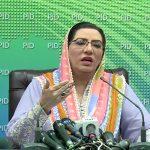 Firdous Firdous Ashiq Awan JUi-F chief Maulana Fazlur Rehman sit-in senseless political plan
