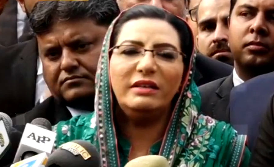 Govt demands guarantee from Nawaz Sharif not cash: Firdous
