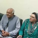 apology, verdict, Firdous, contempt of court, Ghulam Sarwar Khan,