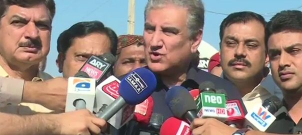 CPEC game changer region Qureshi FM Qureshi shah mehmood qureshi