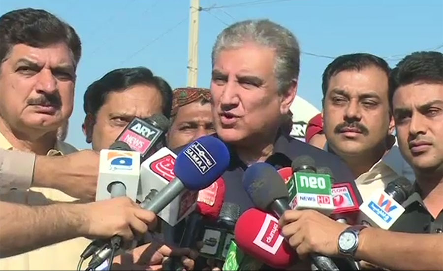 CPEC is a game changer for region, says FM Qureshi