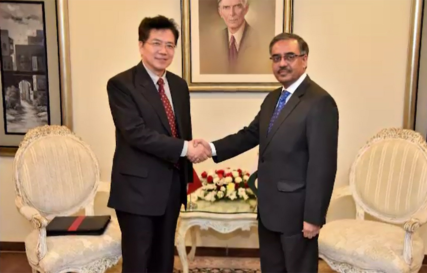 China, announces, play, role, Afghan, peace, process