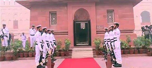 Change ,guard, ceremony,Dr Allama Iqbal, Mausoleum