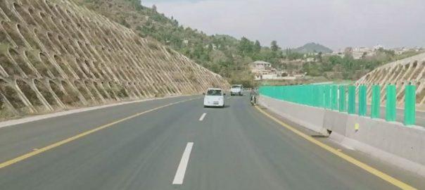 PM inaugurate Hazra Motorway ceremony CPEC