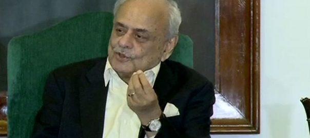 Nawaz Maryam nawaz sharif capitan safdar COAS General qamar javed bajwa Interior minister Ijaz Shah