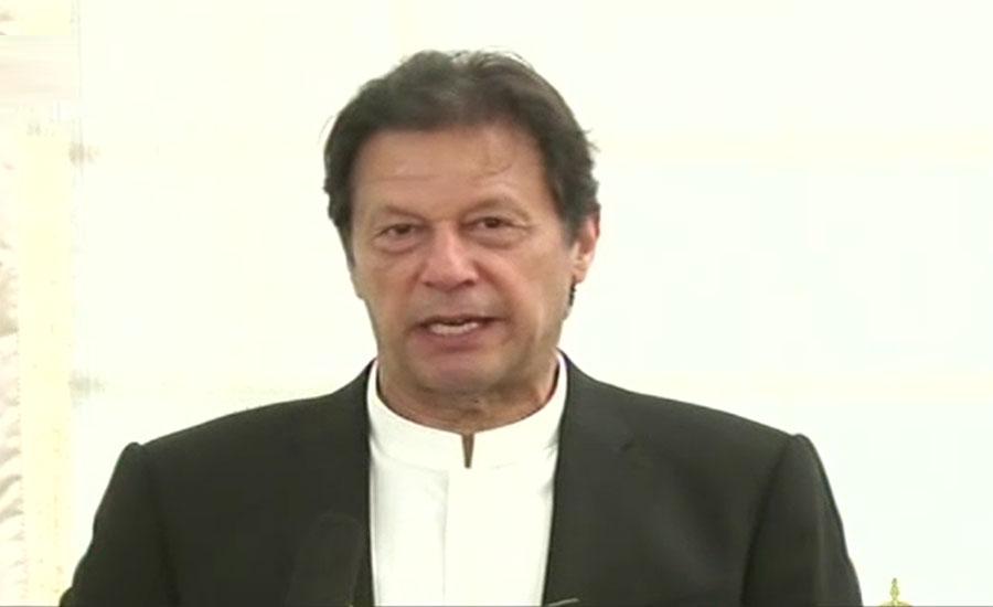 Economic team economy challenges overcomes PM Prime Minister Imran Khan