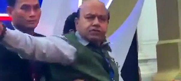 Asia Pacific Summit Indian parliamenterian humiliation Vijay Jolly national Assembly deputy speaker Qasim Suri