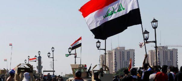 Iraqi PM, calls, protests, allow, return