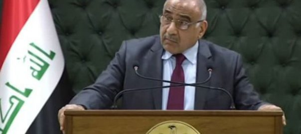 Prime Minister ,Adel Abdul Mahdi ,resignation ,cleric , lawmakers ,government ,unrest