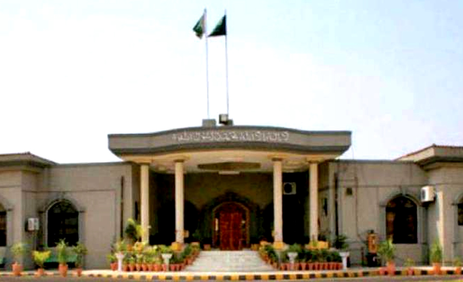 child abuse cases verdict detailed verdict criminal activities IHC Chief Justice Athar Minullah