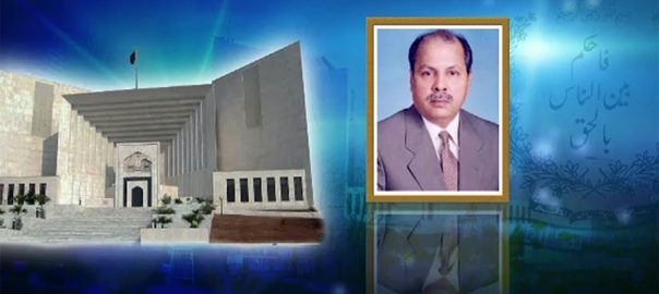 Summary , PM ,appointment ,Justice Gulzar ,new CJP